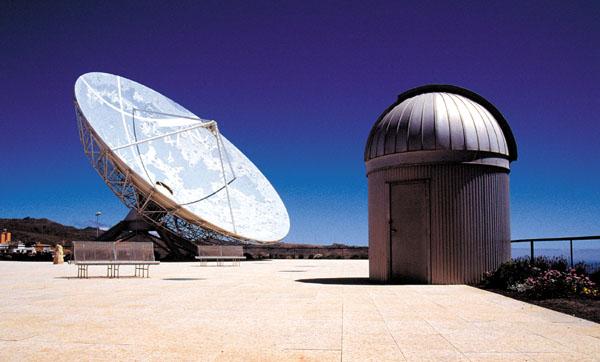 Das Museum für Kosmos und Wissenschaft in La Laguna