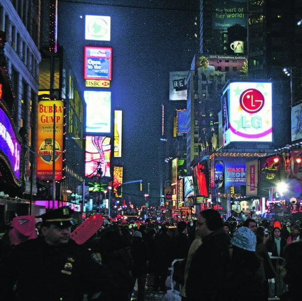 Die Anonymität großer Metropolen – wie hier New York – fördern die Einsamkeit besonders, Gemeinsamkeit von Menschen gibt es kaum