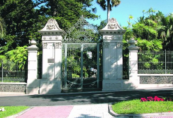 Das Westtor diente bis 1983 als Eingang des Botanischen Gartens