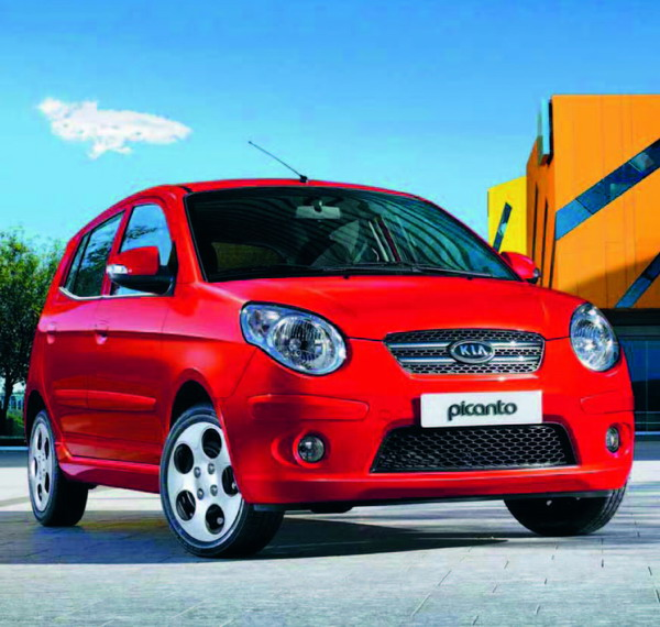 It is a stylish,  practical and surprisingly spacious four-seater