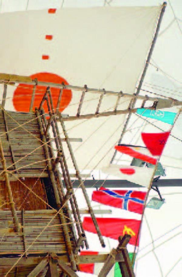 Die Ra II wurde beim Sturm Delta 2005 zerstört; mittlerweile ist sie wieder vollständig restauriert.