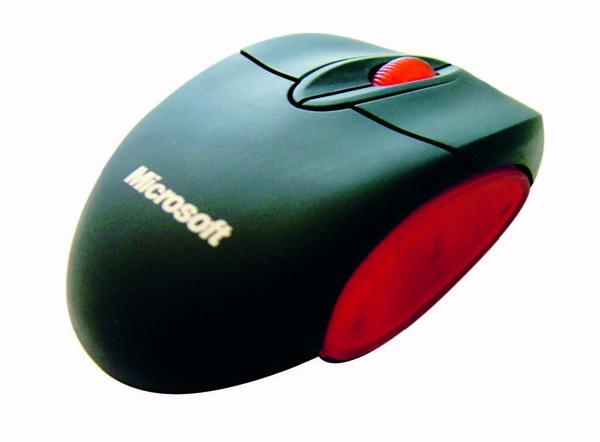 Mäuse mit der Maus: Microsoft-Gründer Bill Gates steht nach wie vor auf der Liste