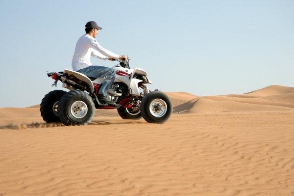 Wo sollen die Quads fahren dürfen ? Die Bürger können mitbestimmen.